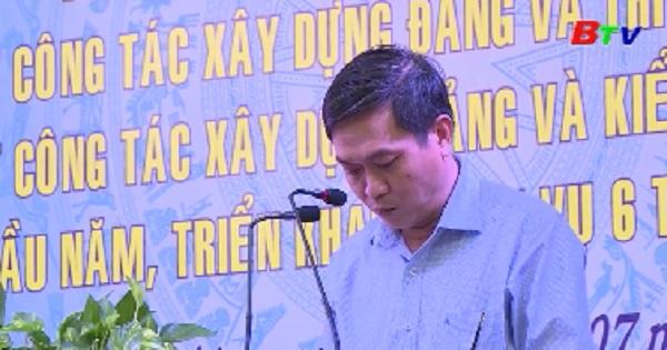 Đảng bộ khối các cơ quan và doanh nghiệp tổ chức Hội nghị Ban chấp hành lần thứ 2