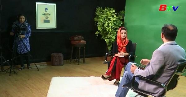Kênh truyền hình dành cho phụ nữ ở Afghanistan