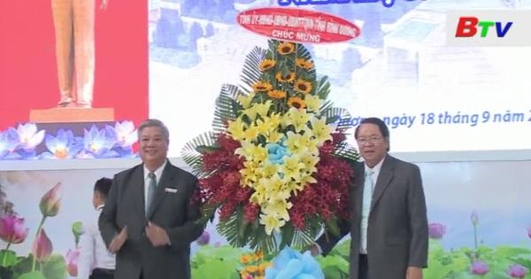 Đại học Thủ Dầu Một khai giảng năm học 2017-2018