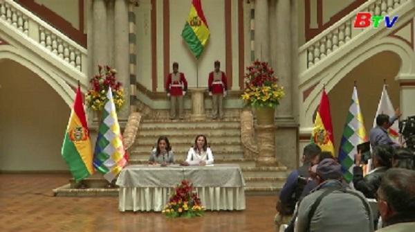 Bolivia tuyên bố rút khỏi ALBA