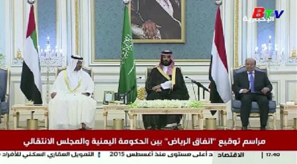 Các quan chức Chính phủ Yemen trở về Aden