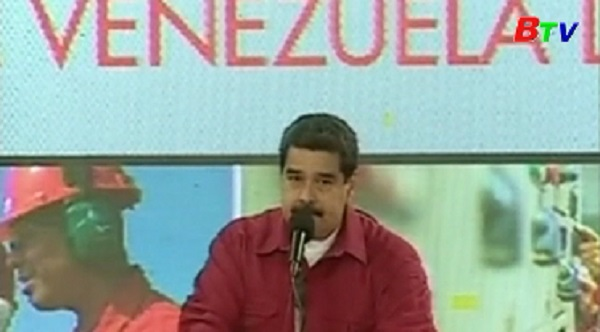 Tổng thống Venezuela khẳng định sẽ triệu tập Quốc hội lập hiến