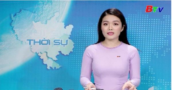 Ngày 18/9, Việt Nam có thêm 2 ca mắc mới COVID-19 là người nhập cảnh