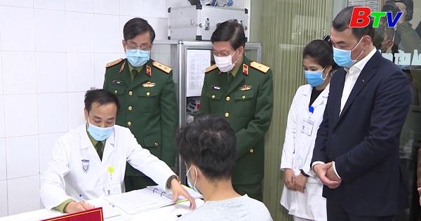 Hôm nay Việt Nam tiêm nhắc vắc xin covid-19 liều 25 CMG