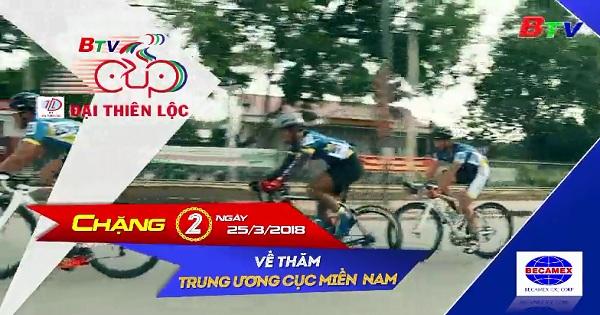 Cổ động Giải xe đạp - Cúp Tôn Đại Thiên Lộc (Chặng 2)