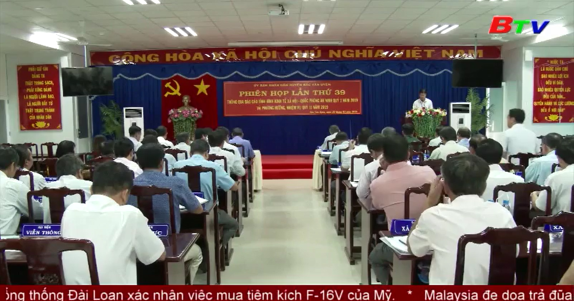 UBND huyện Bắc Tân Uyên tổ chức phiên họp lần thứ 39