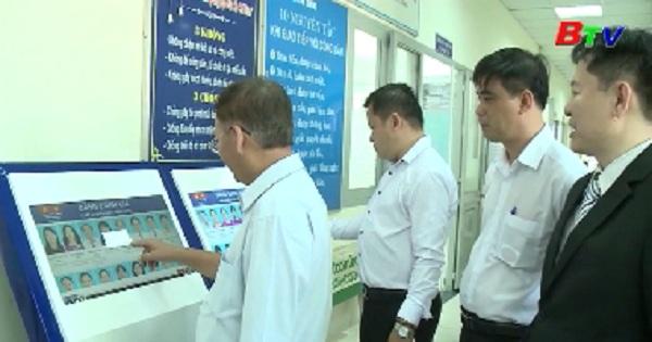 Thủ Dầu Một vận hành hệ thống đánh giá chất lượng phục vụ hành chính