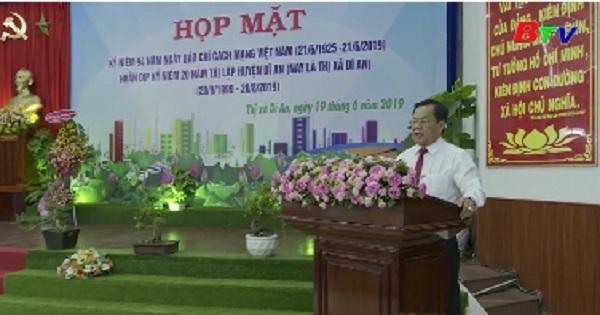 Dĩ An họp mặt kỷ niệm 94 năm ngày Báo chí cách mạng Việt Nam (21/6/1925 - 21/6/2019)