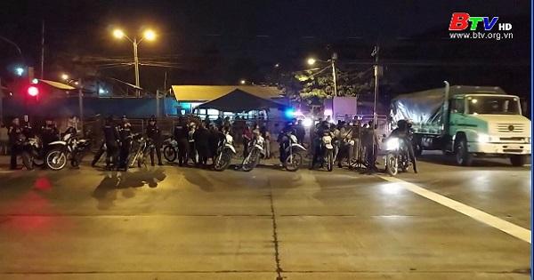 Ecuador ban bố tình trạng khẩn cấp