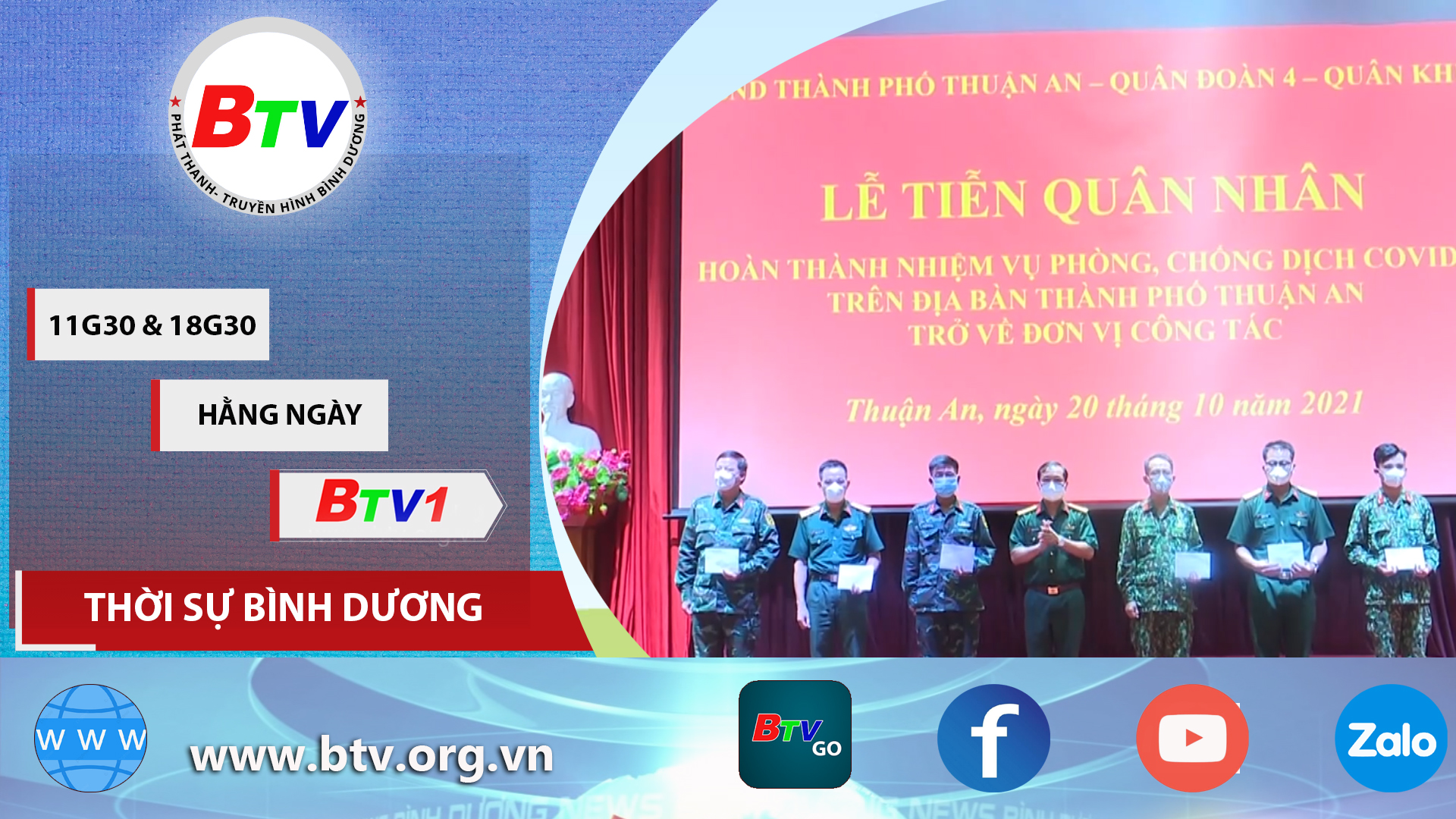 Thuận An tri ân quân nhân hỗ trợ phòng, chống dịch