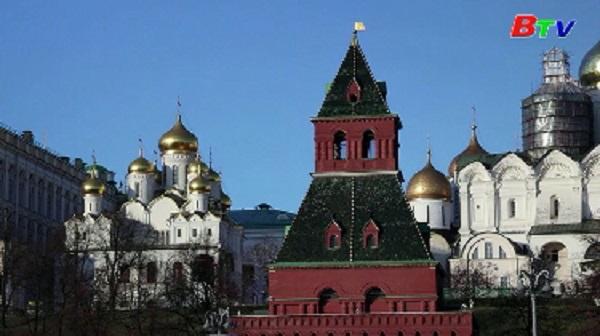 Tổng thống Nga Vladimir Putin tiến hành họp báo cuối năm