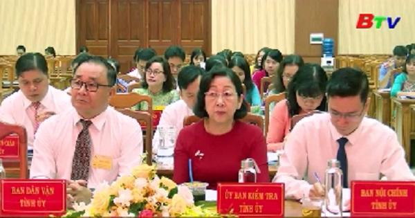 Đại hội Chi bộ Văn phòng HĐND - UBND thị xã Tân Uyên lần III, nhiệm kỳ 2020-2025