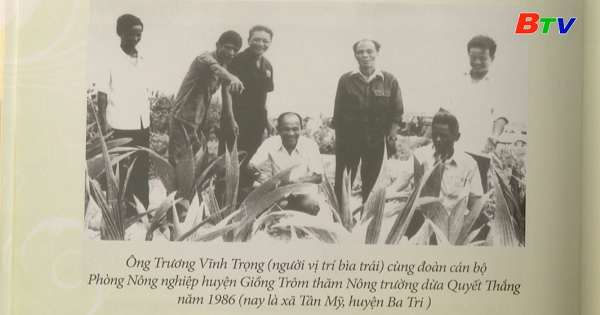 Trương Vĩnh Trọng - Dấu ấn thời gian|| Phần 1 - Hành trình cách mạng
