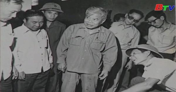 Hồi ức về anh hai Phạm Hùng (Tập 1)