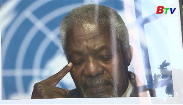 LHQ ấn định thời điểm tổ chức lễ tưởng niệm cố Tổng thư ký Kofi Annan