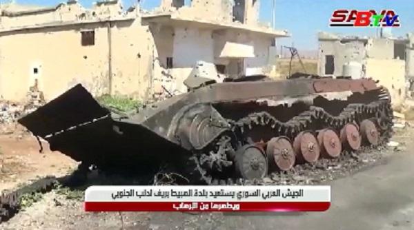 Lực lượng nổi dậy rút khỏi vùng trọng yếu phía tây bắc Syria