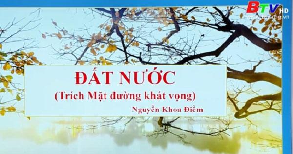 Đất nước (Trích Mặt đường khát vọng) - Nguyễn Khoa Điềm