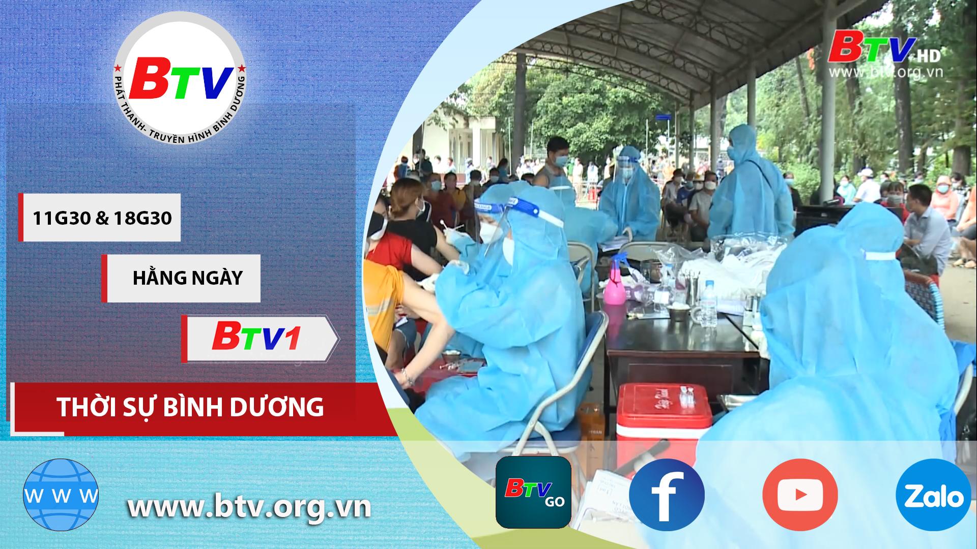 99,9% người dân thành phố Thủ Dầu Một tiêm vaccine ngừa Covid-19