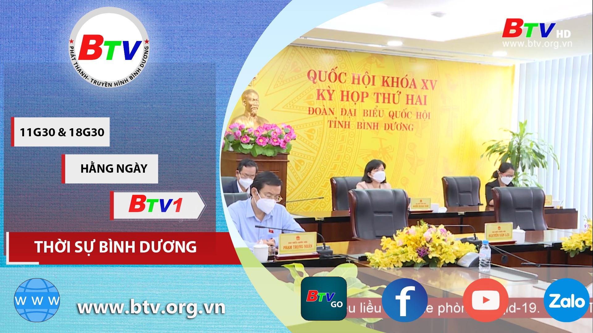 Ngày làm việc thứ 2, kỳ họp thứ 2, Quốc hội khóa XV