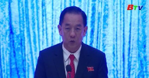 HĐND thị xã Tân Uyên tổ chức kỳ họp lần thứ 11 (Kỳ họp bất thường) nhiệm kỳ 2016 -2021