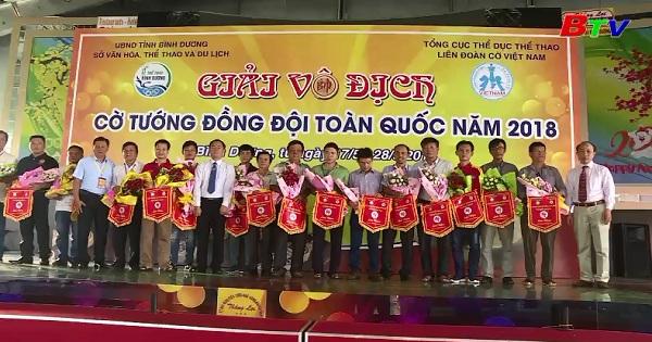 Khai mạc Giải vô địch cờ tướng đồng đội toàn quốc 2018