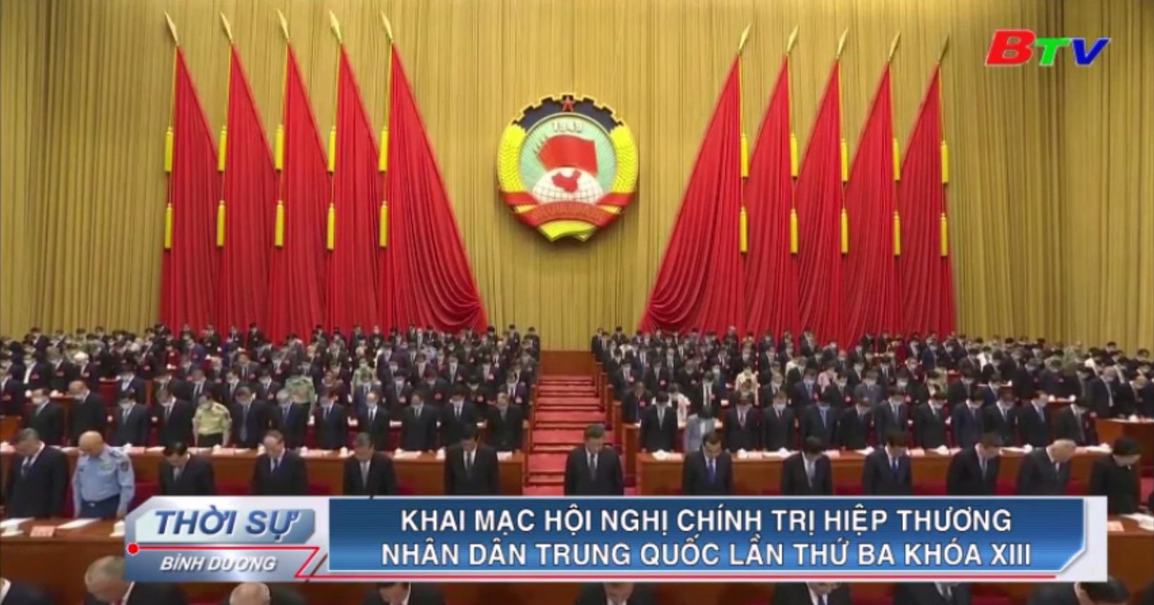 Khai mạc Hội nghị Chính trị Hiệp thương Nhân dân Trung Quốc lần thứ 3 khóa XIII