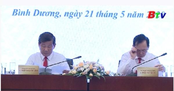 Hội nghị kết nối ngân hàng và doanh nghiệp