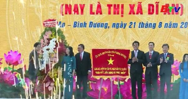 Thị xã Dĩ An mít tinh kỷ niệm 20 năm ngày tái lập