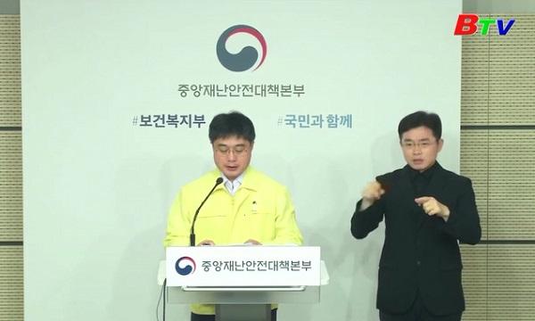 Hàn Quốc duy trì giãn cách xã hội
