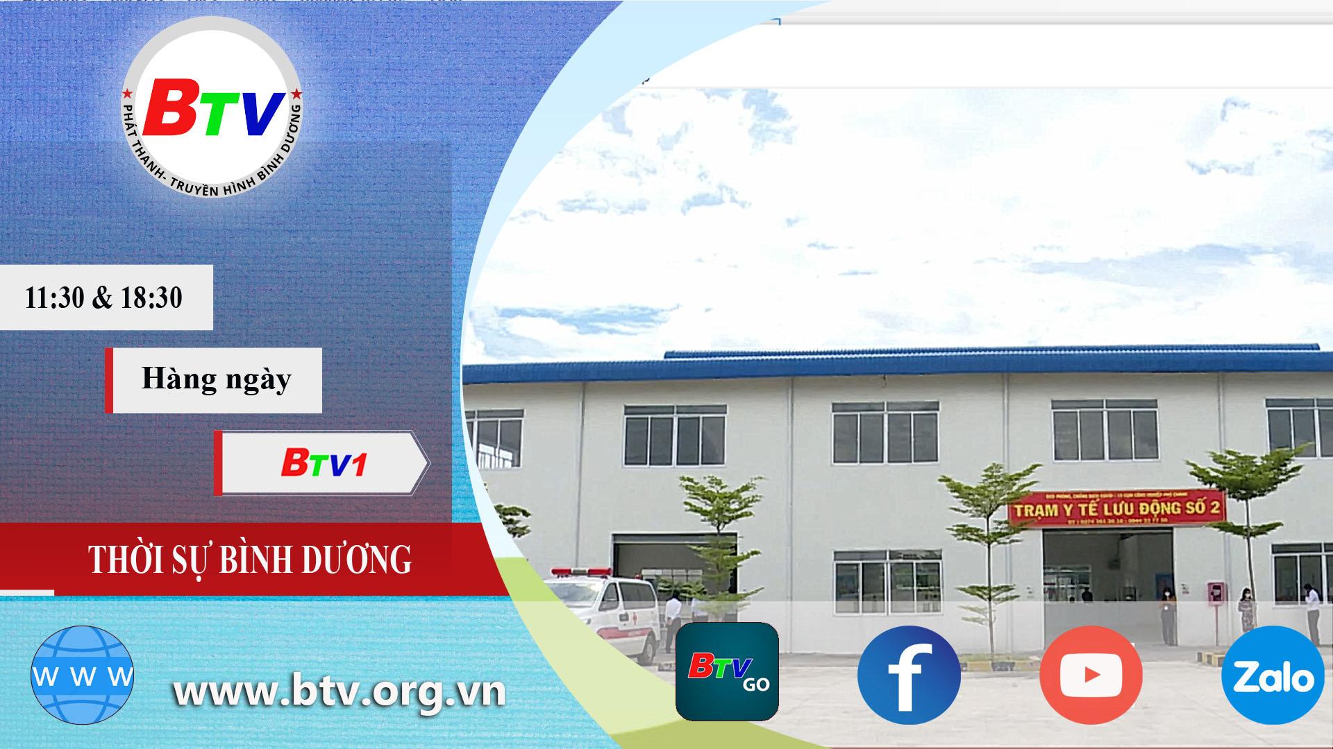 Ra mắt trạm y tế lưu động tại cụm công nghiệp Phú Chánh