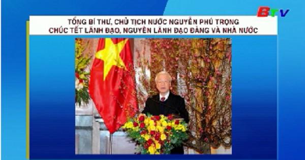 Tổng Bí thư, Chỉ tịch nước Nguyễn Phú Trọng chúc Tết lãnh đạo, nguyên lãnh đạo Đảng và Nhà nước