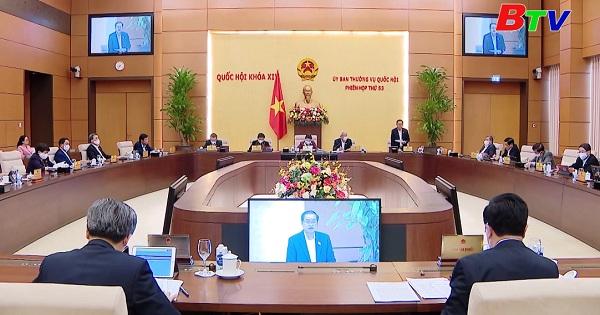 Kỳ họp thứ 11, Quốc Hội khóa XIV sẽ khai mạc ngày 24/03