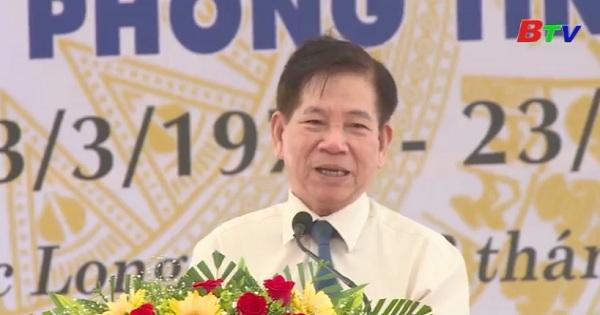Họp mặt kỷ niệm 43 năm ngày giải phóng tỉnh Bình Phước
