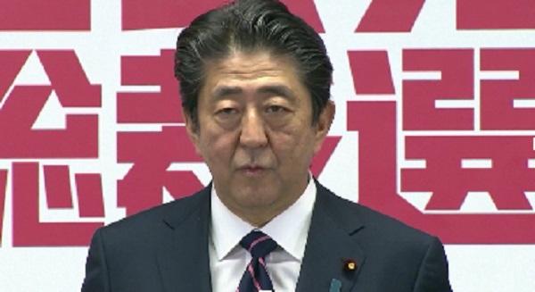 Thủ tướng Nhật Bản công bố chương trình tiếp xúc ngoại giao