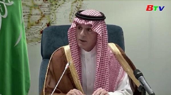 Saudi Arabia sẽ đáp trả thích đáng vụ tấn công các cơ sở lọc dầu