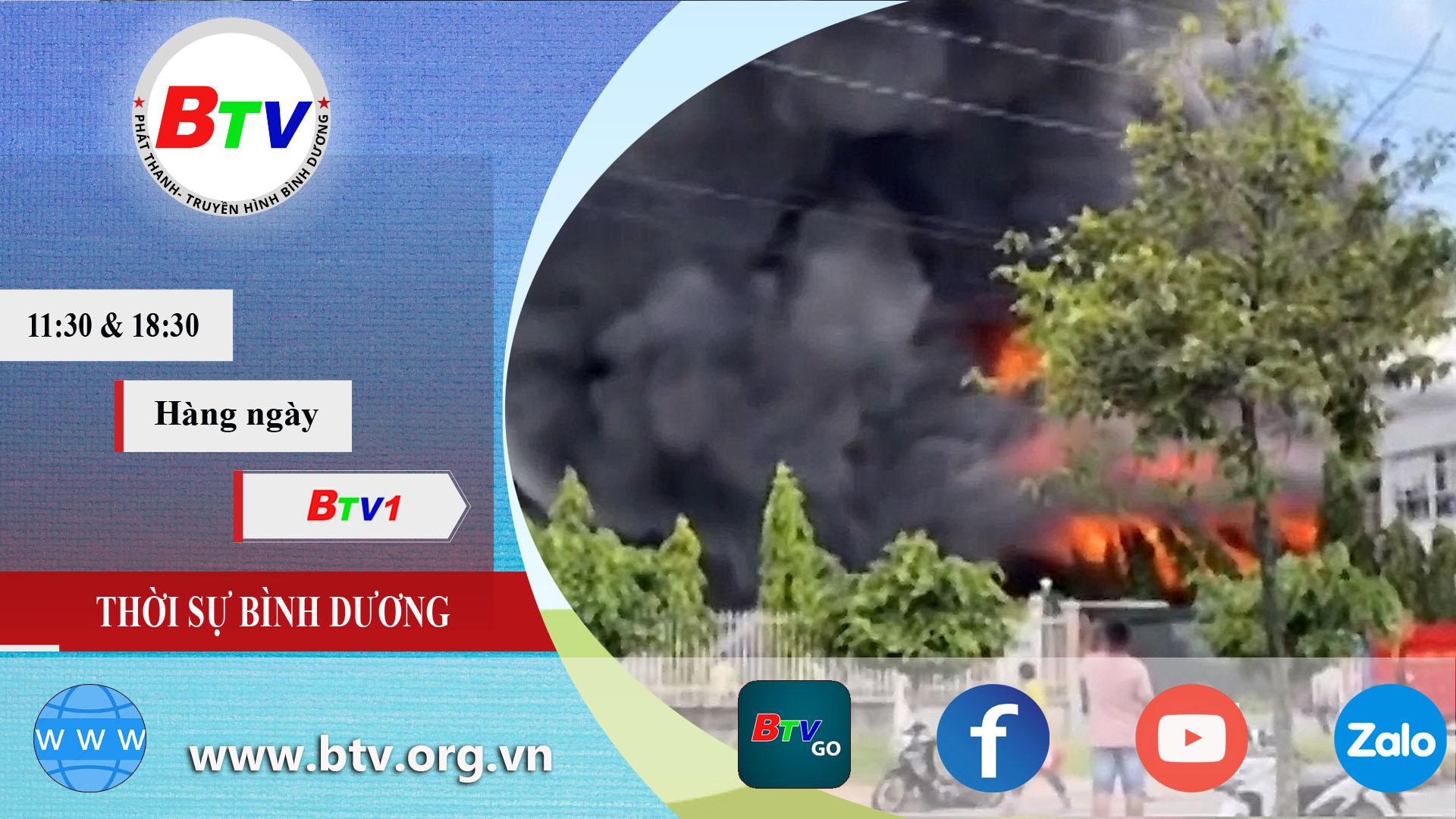 Cháy lớn tại công ty 3 tại chỗ ở KCN Nam Tân Uyên mở rộng