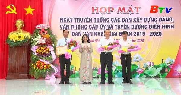 Huyện ủy Phú Giáo họp mặt truyền thống các Ban Xây dựng Đảng