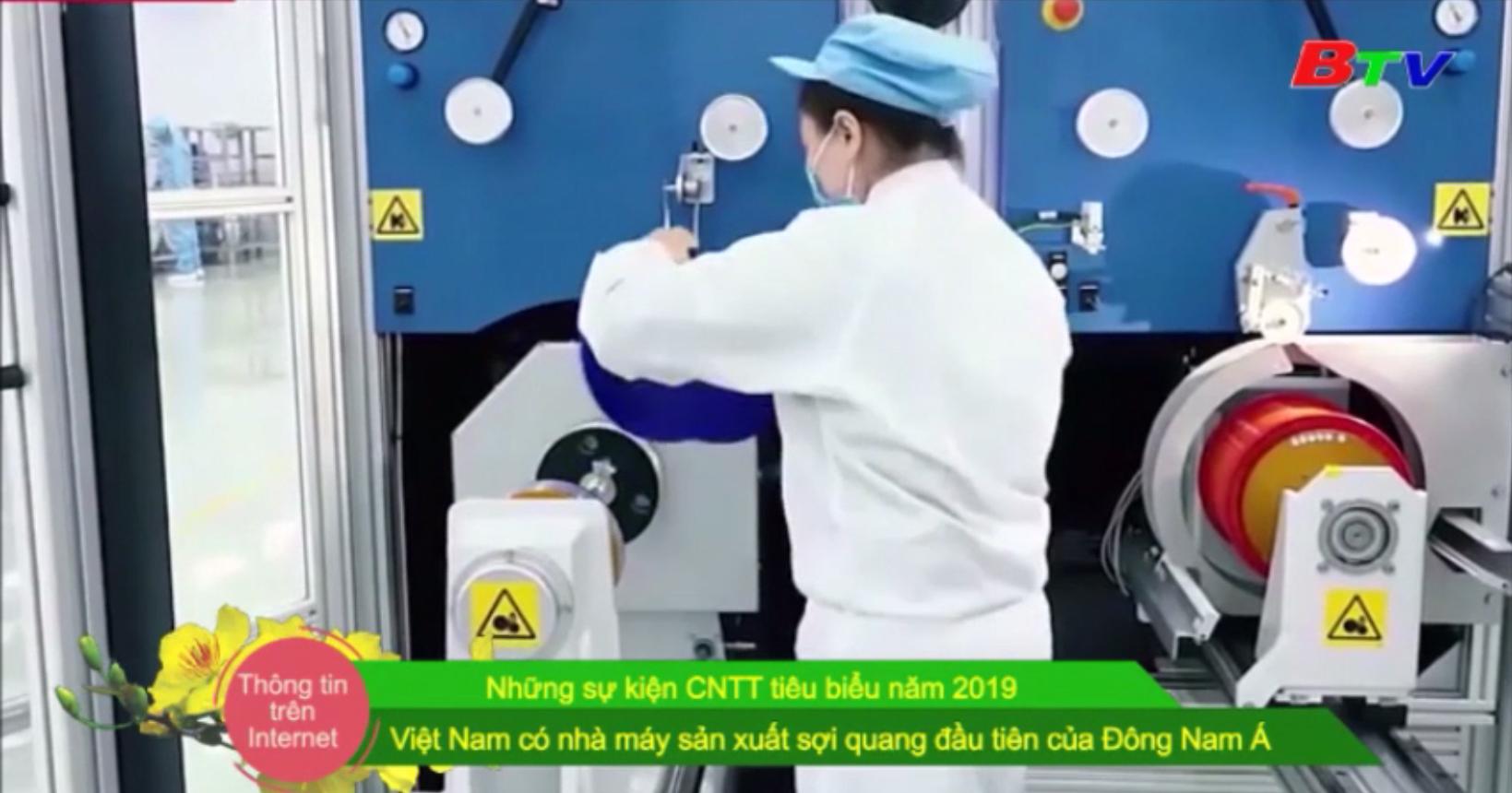 Những sự kiện CNTT tiêu biểu năm 2019 - Việt Nam có nhà máy sản xuất sợi quang đầu tiên của Đông Nam Á
