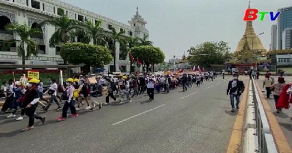 G7 lên án dùng bạo lực đối với người biểu tình Myanmar