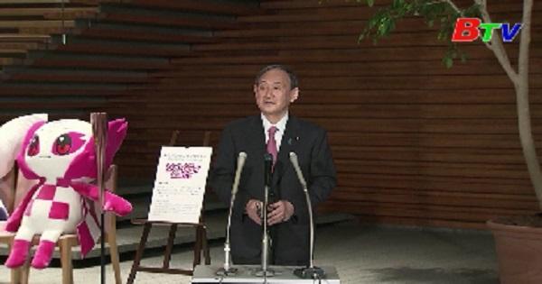 Nhật Bản - Tình trạng khẩn cấp ở Okinawa có hiệu lực