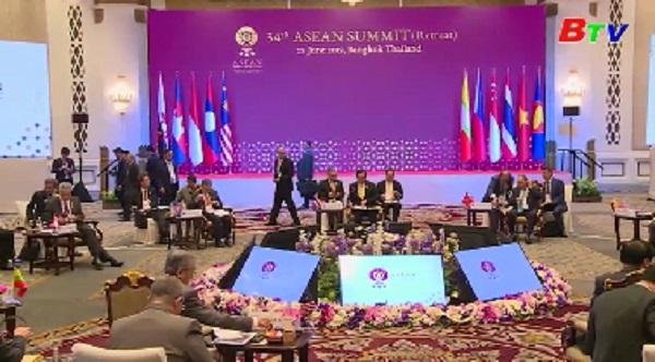 Phiên họp hẹp Hội nghị Cấp cao ASEAN lần thứ 34