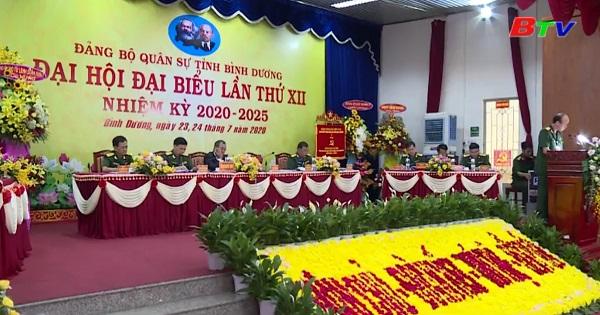 Đại hội Đảng bộ Quân sự tỉnh Bình Dương góp ý Dự thảo báo cáo Chính trị