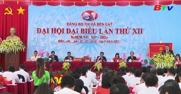 8/14 Đảng bộ trực thuộc Tỉnh ủy đã tổ chức thành công đại hội