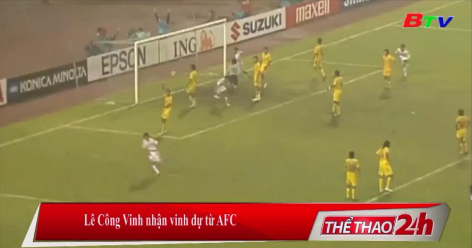 Lê Công Vinh nhận vinh dự từ AFC