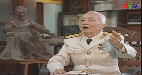 Đại tướng Võ Nguyên Giáp với Thái Nguyên - Tập 1