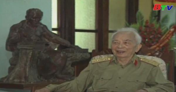Đại tướng Võ Nguyên Giáp với Thái Nguyên - Tập 2