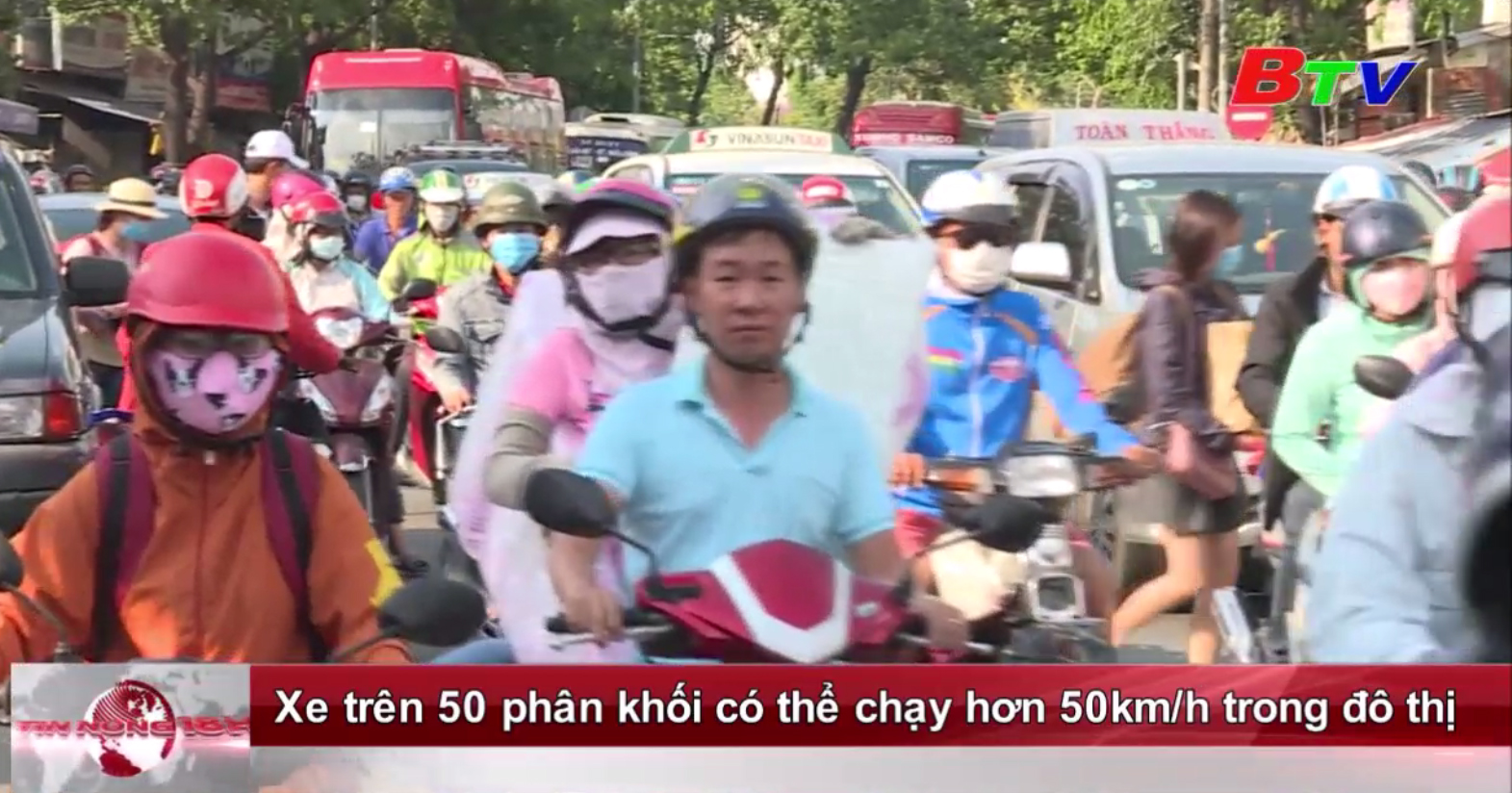 Xe trên 50 phân khối có thể chạy hơn 50km/h trong đô thị