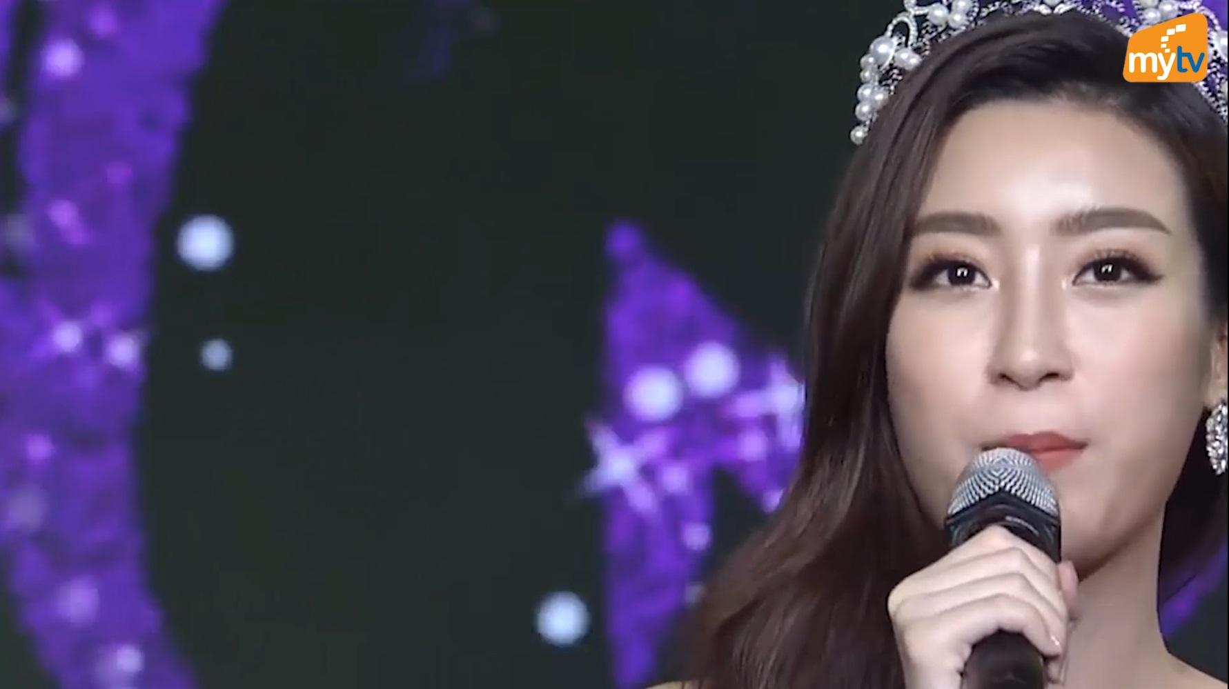 Hoa hậu Đỗ Mỹ Linh tạm dừng công việc tại Đài Truyền hình
