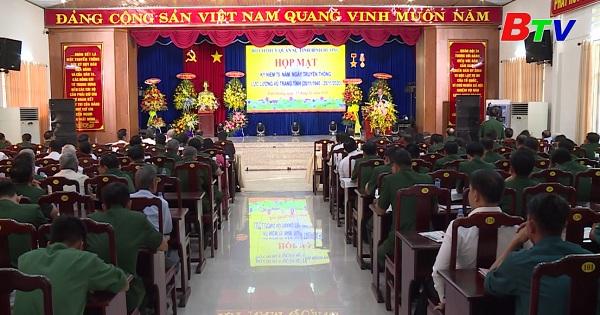 Họp mặt kỷ niệm 75 năm ngày truyền thống lực lượng vũ trang tỉnh Bình Dương