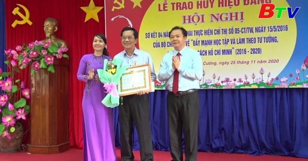 Đảng bộ phường Phú Cường thành phố Thủ Dầu Một sơ kết 4 năm thực hiện chỉ thị số 05 của Bộ Chính trị